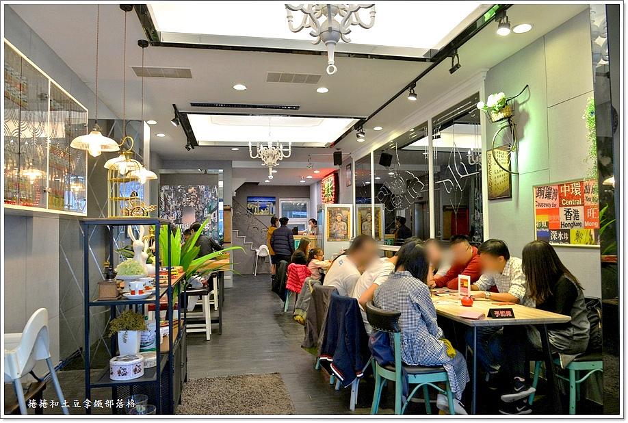 翠王茶餐廳-2