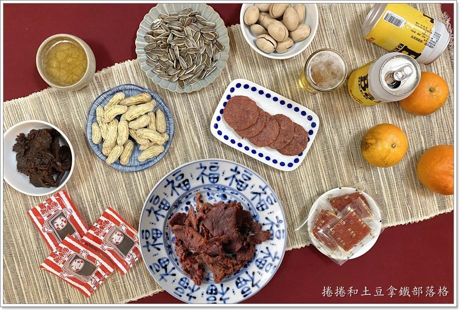 新東陽肉乾-30.jpg
