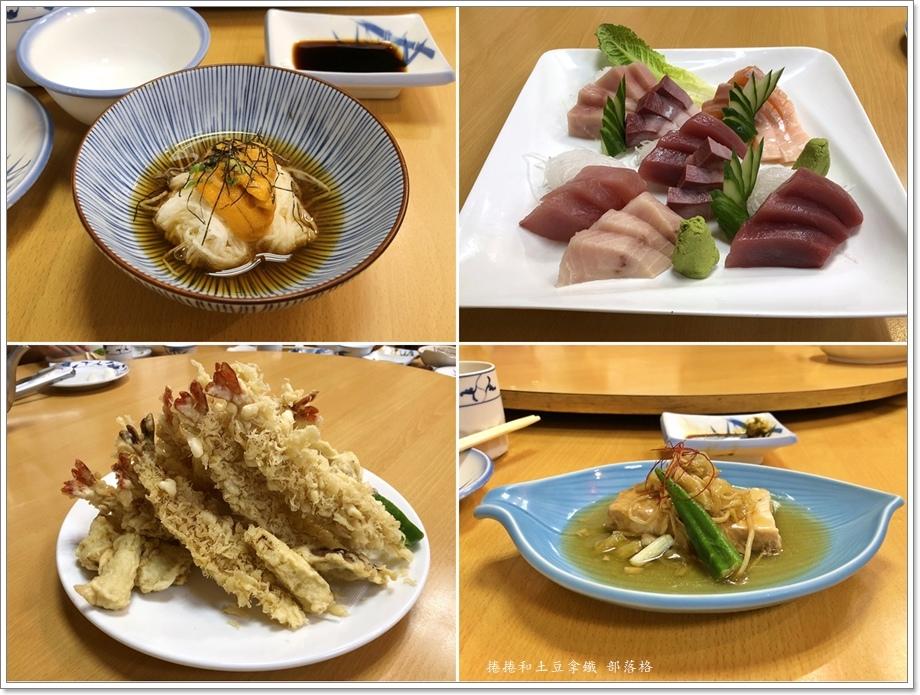 春日日本料理52.jpg