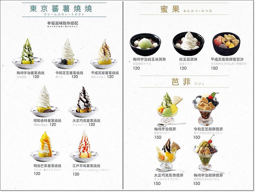 梅崎燒壽司菜單9.jpg