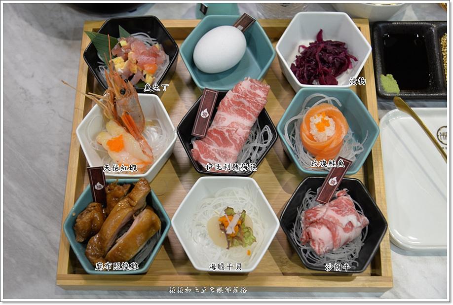 梅崎燒壽司12.JPG