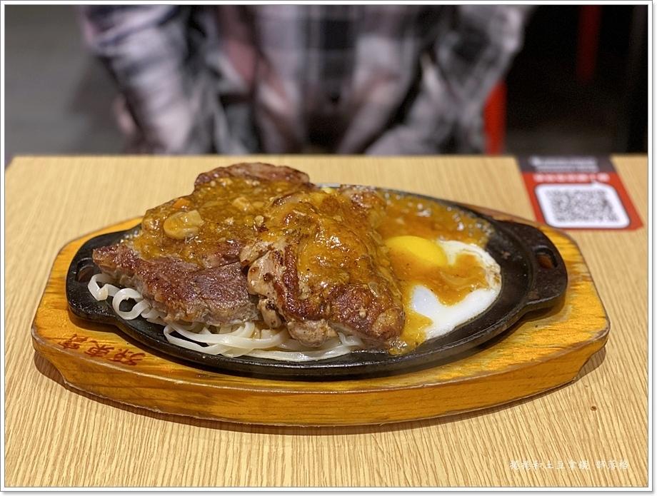 孫東寶台式牛排教父25.JPG