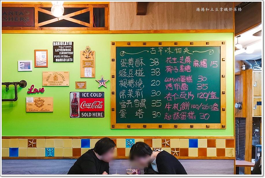 老江紅茶南台店-3.jpg