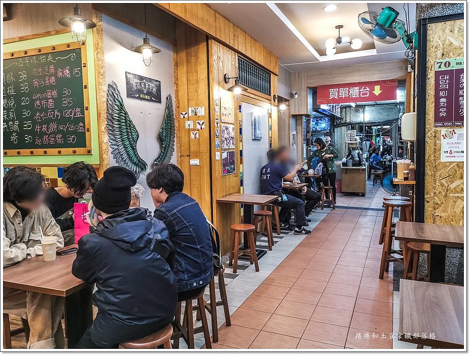 老江紅茶南台店-4.jpg