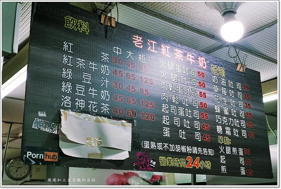 老江紅茶南台店-8.jpg