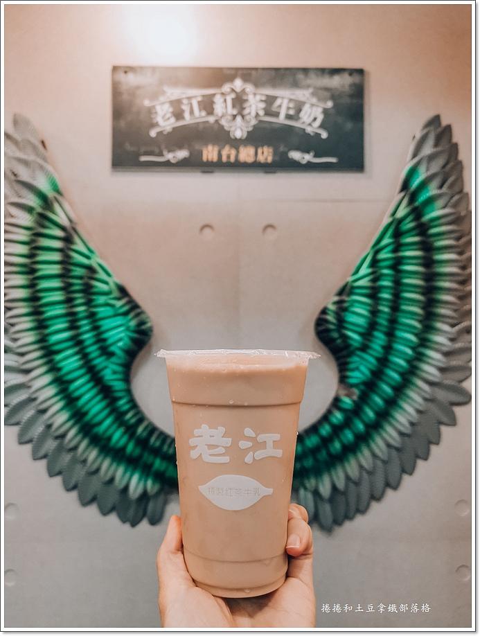 老江紅茶南台店-9.jpg
