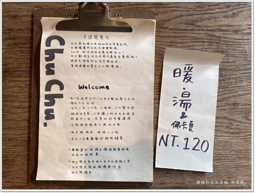 出出實驗坊03.JPG