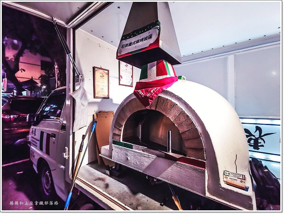 初衷披薩-4.jpg
