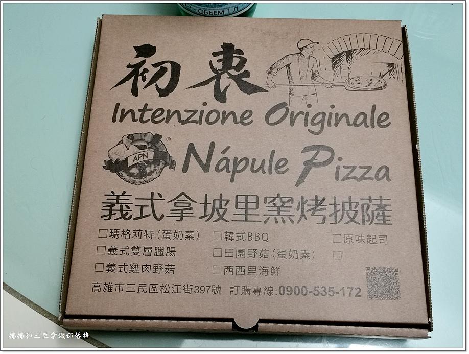 初衷披薩-10.jpg
