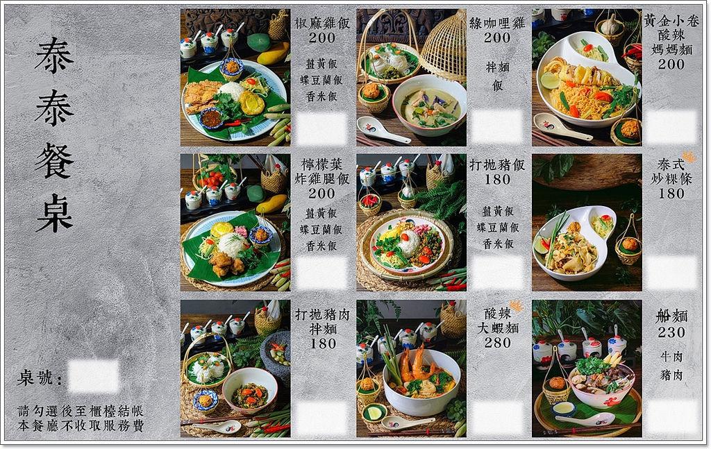 泰泰餐桌-23.jpg