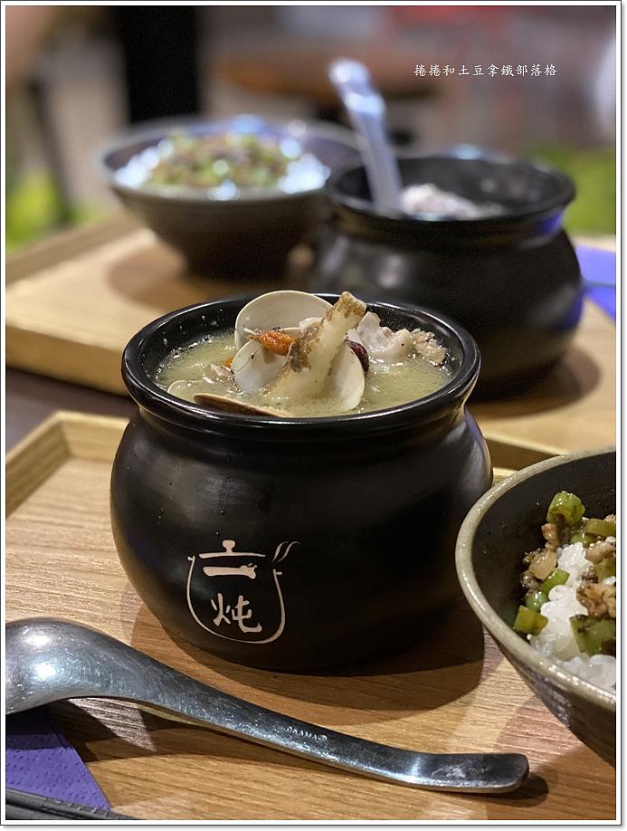 一炖雞鍋-1.JPG