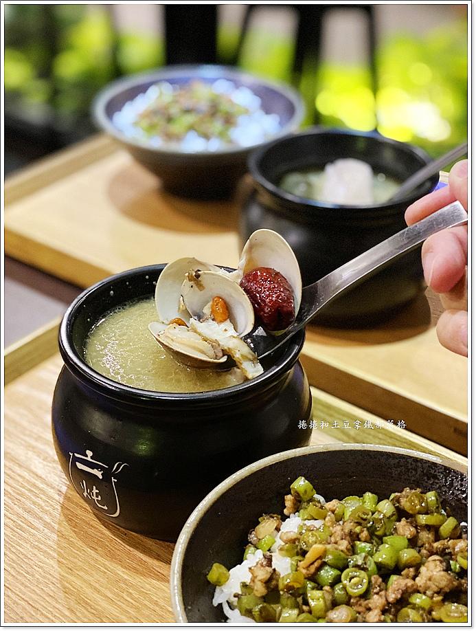 一炖雞鍋-2.JPG