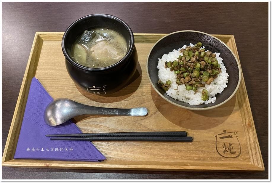 一炖雞鍋-9.JPG