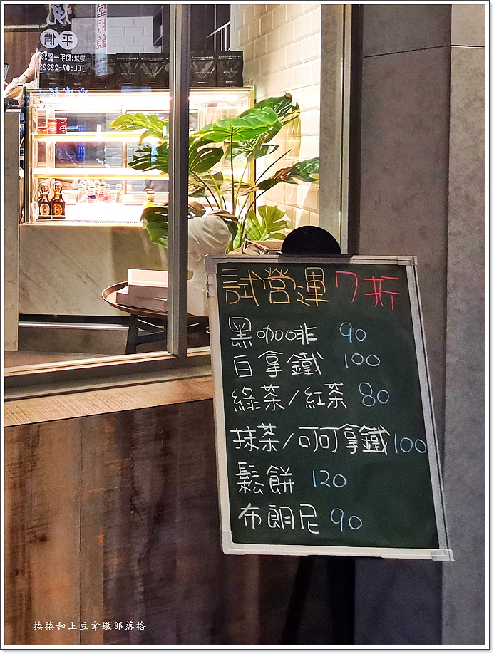 20200202BONA CAFE-9.jpg