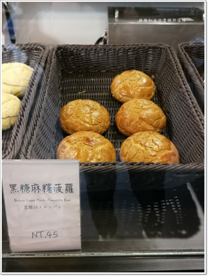 菠蘿麵包-4.jpg