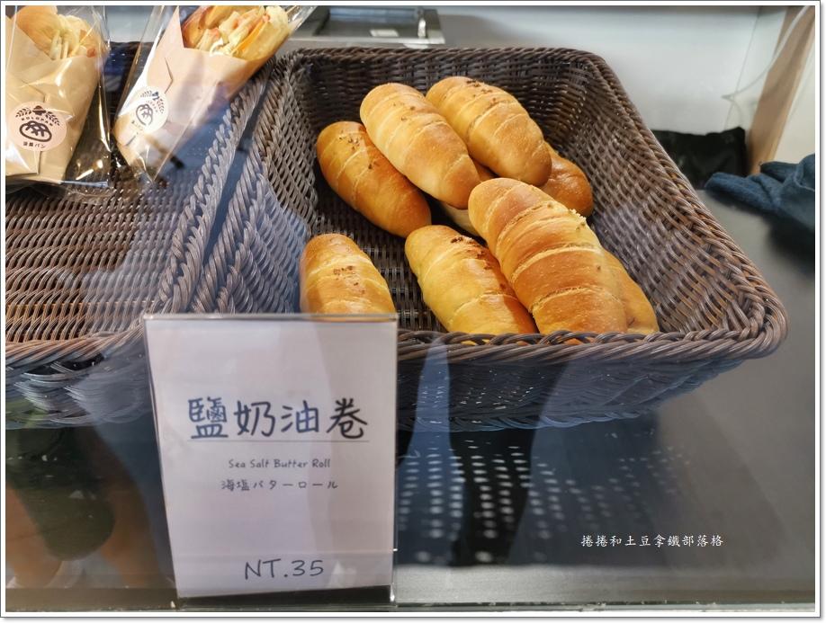 菠蘿麵包-3.jpg