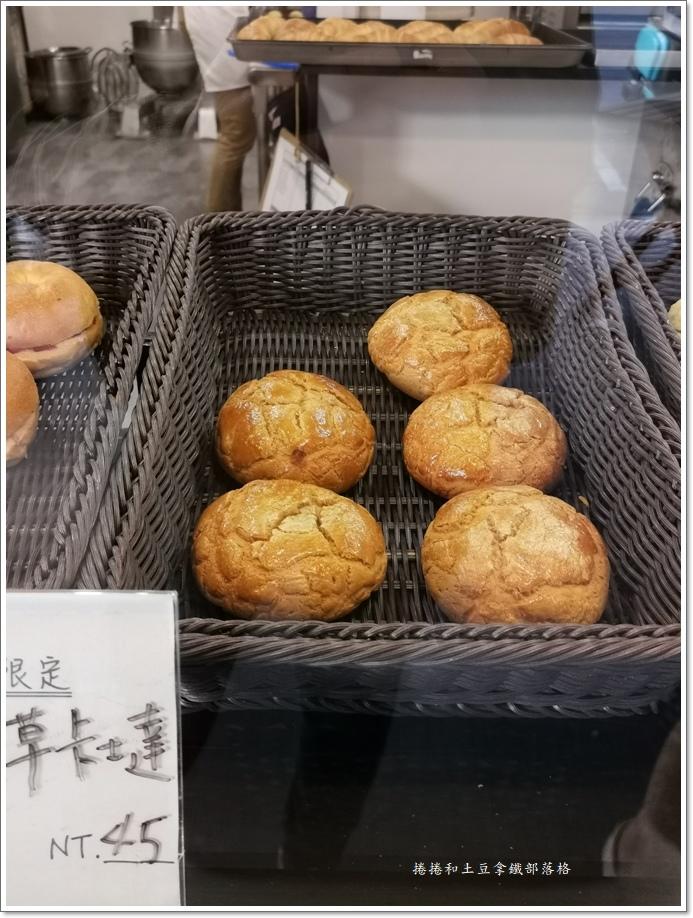 菠蘿麵包-7.jpg