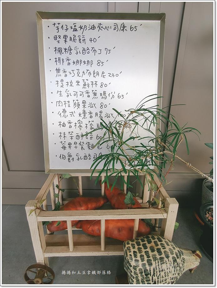 福子甜點-8.jpg