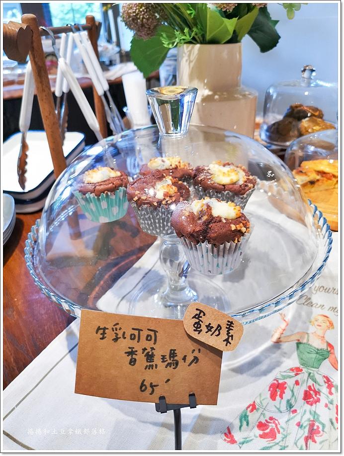 福子甜點-12.jpg