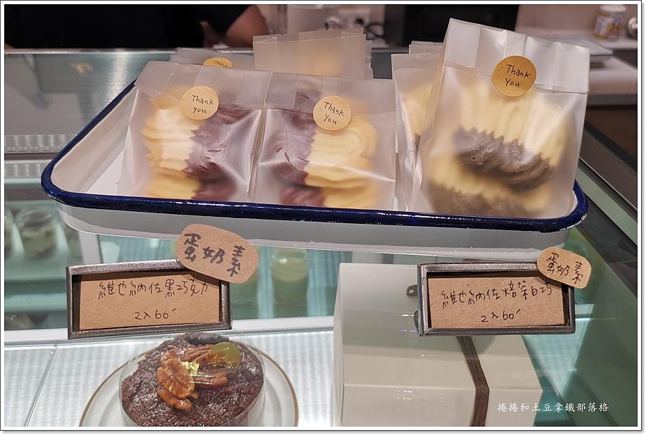 福子甜點-16.jpg