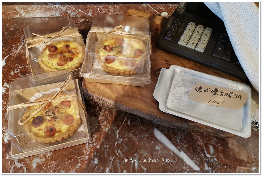福子甜點-18.jpg