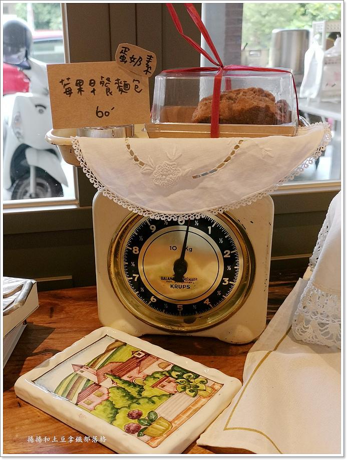 福子甜點-22.jpg