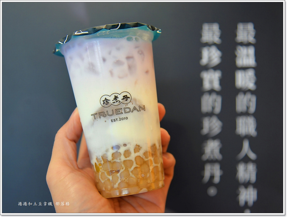 珍煮丹苓雅店19.JPG