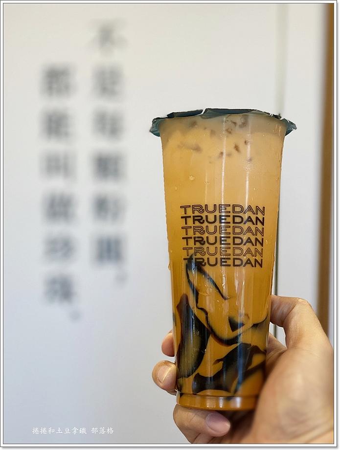 珍煮丹苓雅店23.JPG