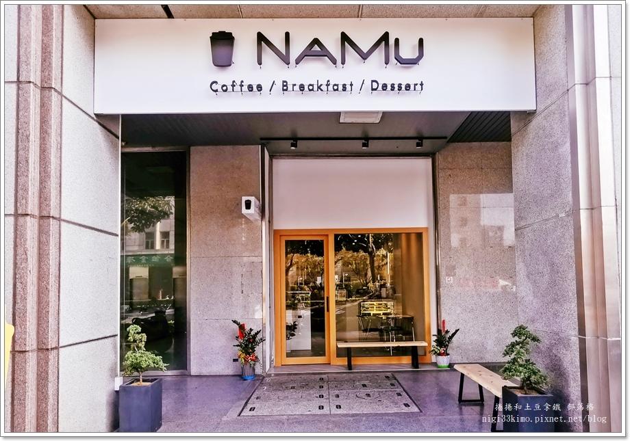 拿沐咖啡NAMU 03.jpg