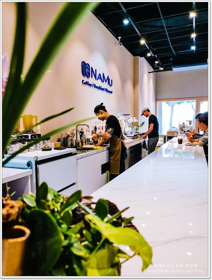拿沐咖啡NAMU 10.jpg