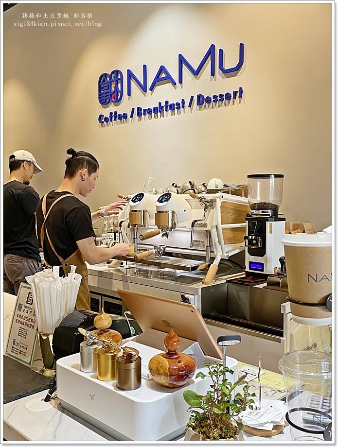 拿沐咖啡NAMU 07.JPG