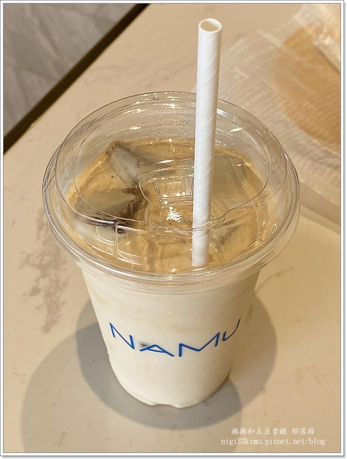 拿沐咖啡NAMU 21.JPG