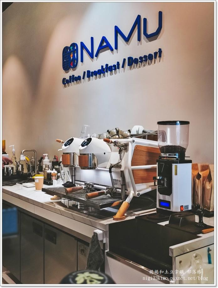 拿沐咖啡NAMU 16.jpg