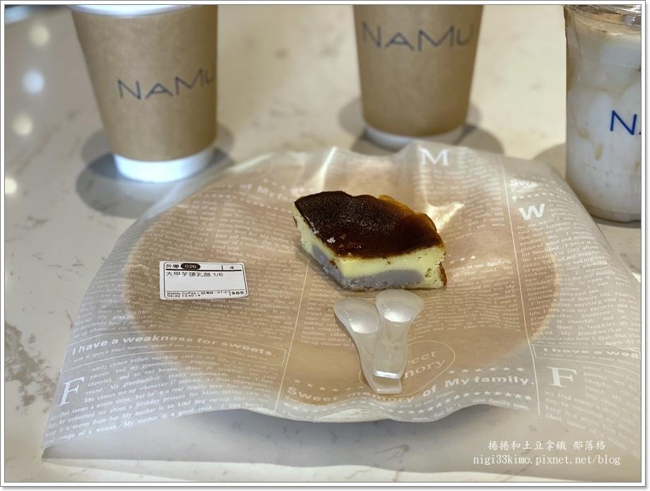 拿沐咖啡NAMU 23.JPG
