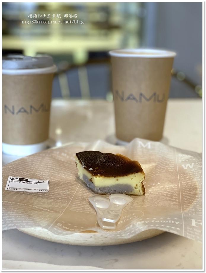 拿沐咖啡NAMU 22.JPG