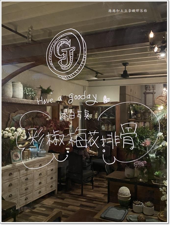 咖啡GOODDAY-9.JPG
