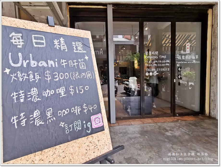 無言草食蔬食自助餐04.jpg
