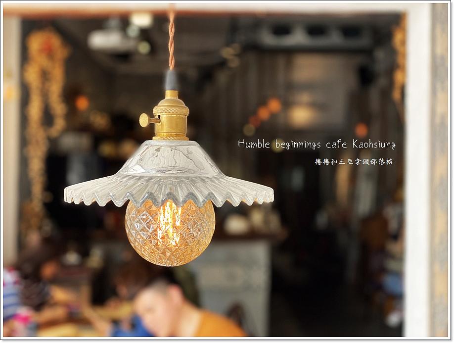 咖啡Humble-4.JPG