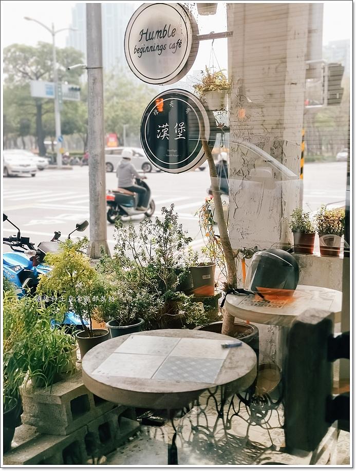 咖啡Humble-33.jpg