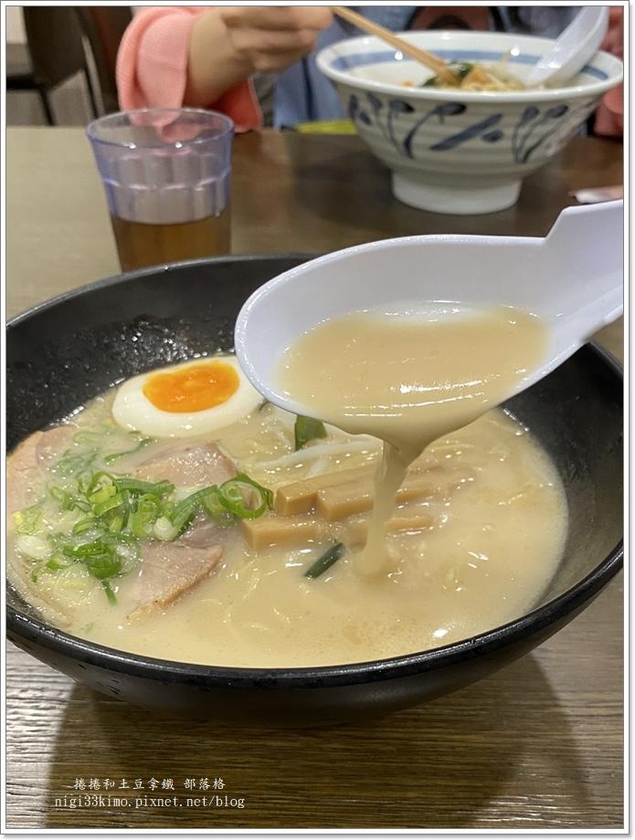 橫濱屋拉麵14.JPG