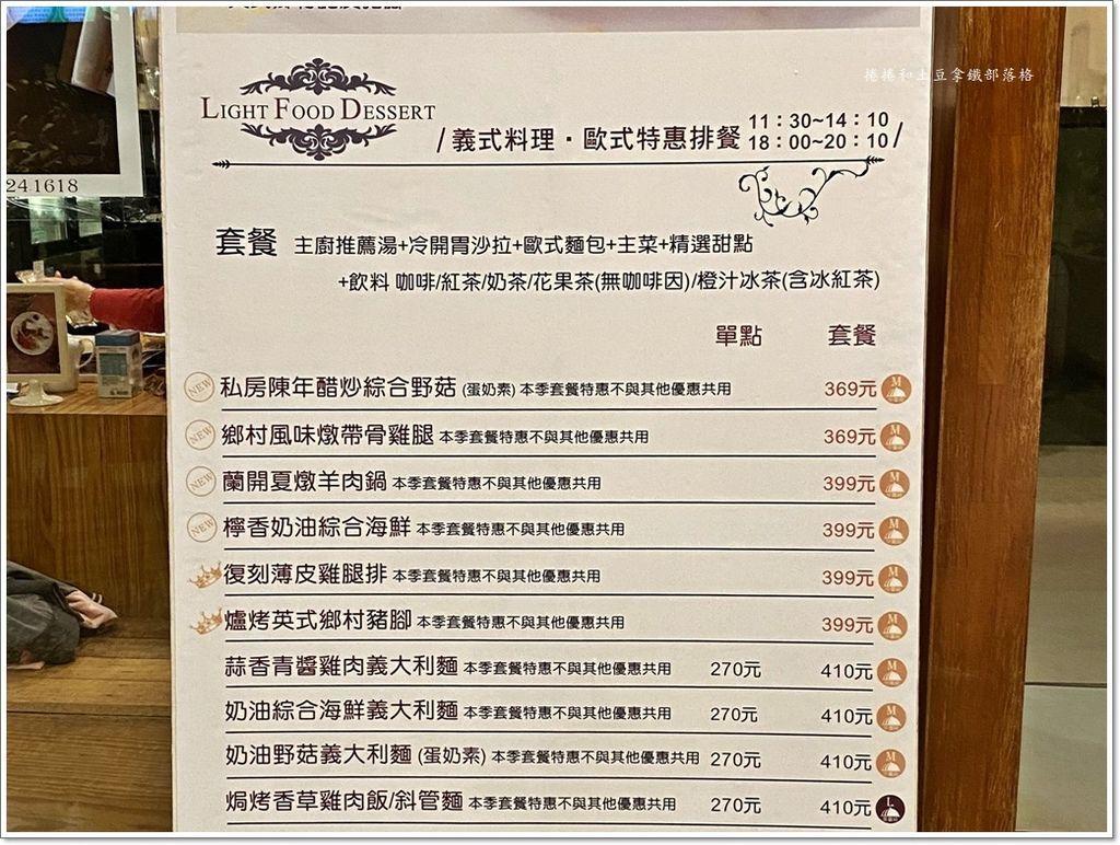 長堤101咖啡-9.JPG