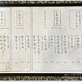 乙木11.JPG