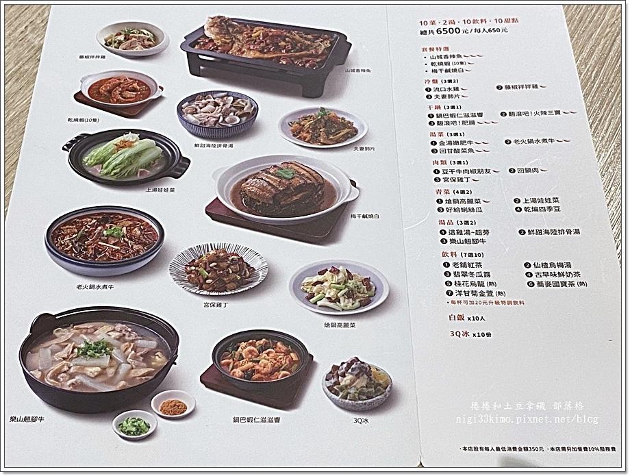 開飯川食堂09.JPG