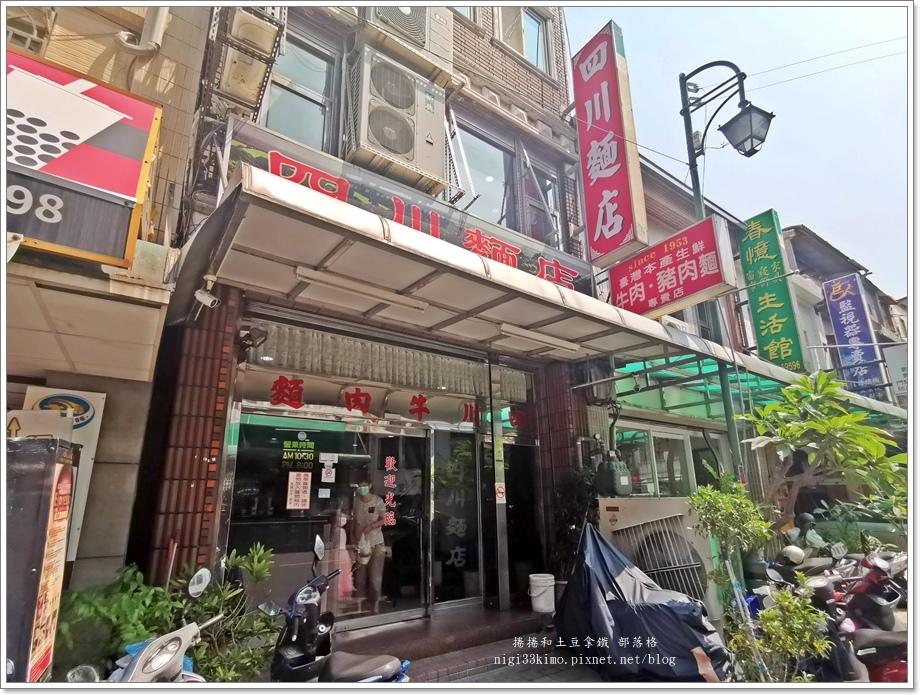 四川麵店02.jpg