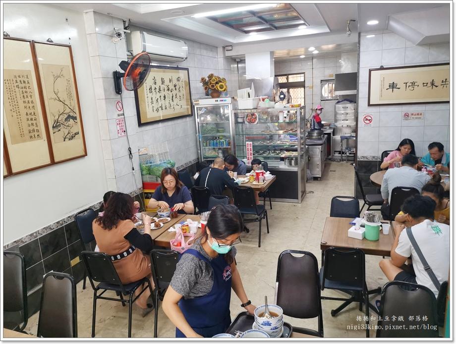 四川麵店03.jpg