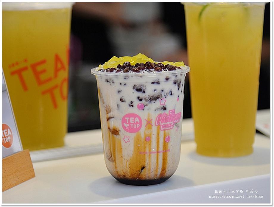 台灣第一味TEA TOP 07.JPG