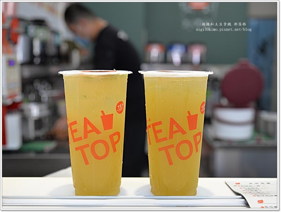 台灣第一味TEA TOP 10.JPG