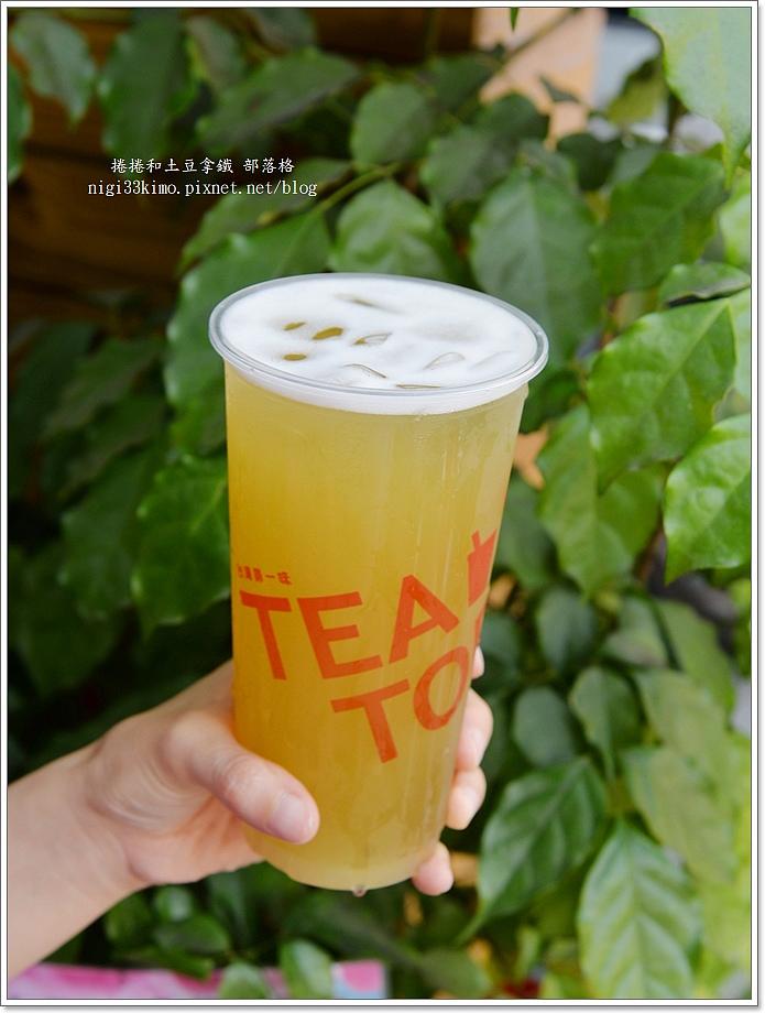 台灣第一味TEA TOP 13.JPG