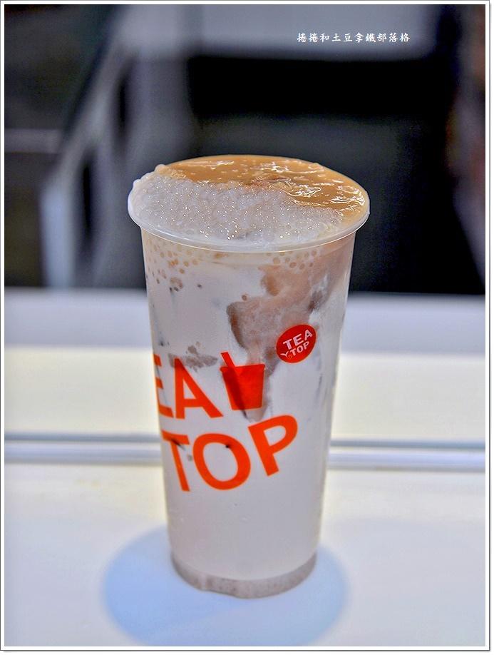 台灣第一味TEA TOP 19.JPG