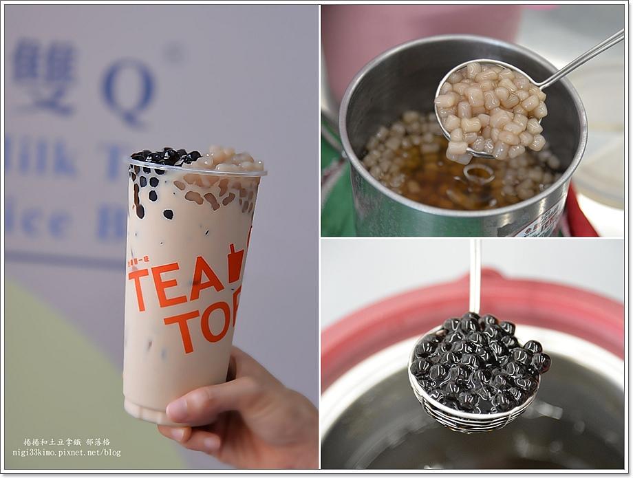 台灣第一味TEA TOP 17.JPG